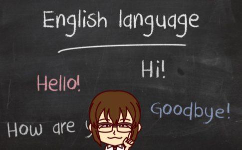オンライン英会話 必要な英語力